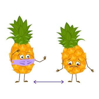 Simpatici personaggi di ananas con emozioni, viso e maschera mantengono le distanze, braccia e gambe. l'eroe divertente o triste, frutto con gli occhi. illustrazione piatta vettoriale