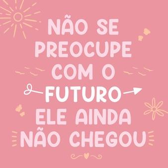 Simpatico poster portoghese traduzione dal portoghese non preoccuparti per il futuro, non è ancora arrivato