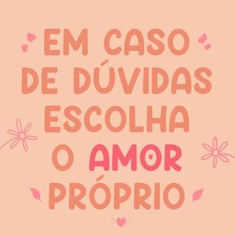 Simpatico poster portoghese traduzione dal portoghese in caso di dubbio, scegli selflo