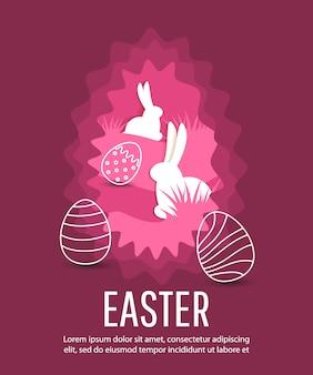 Simpatico poster per easter egg