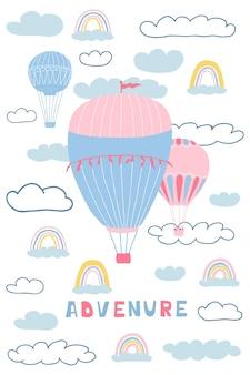Simpatico poster con mongolfiere, nuvole, arcobaleno, uccelli e lettere scritte a mano adventure. illustrazione per la progettazione di camerette, biglietti di auguri, tessuti. vettore