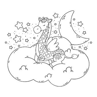 Simpatico poster con giraffa, luna, stelle, nuvola su uno sfondo scuro. libro da colorare isolato su sfondo bianco. buona notte immagine della scuola materna.