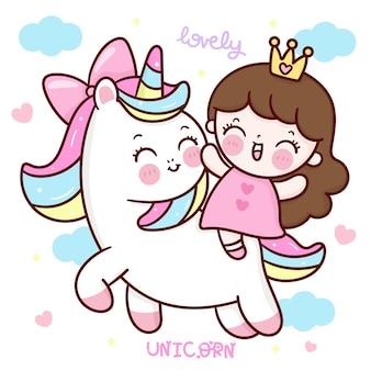 Simpatica principessa ride unicorno cartone animato con dolce nuvola kawaii animale