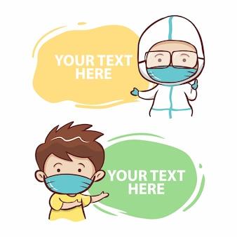 Cartone animato carino infermieri e pazienti in quarantena