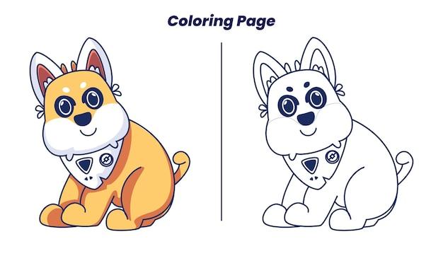 Simpatico cane robot con pagine da colorare