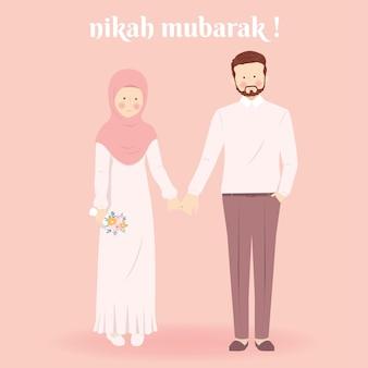 Coppie musulmane romantiche sveglie che si sposano che tengono insieme l'illustrazione della mano
