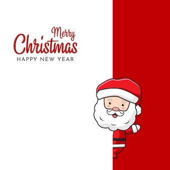 Simpatico babbo natale che saluta buon natale e felice anno nuovo cartone animato doodle sfondo della carta