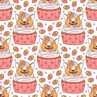 Simpatico motivo senza cuciture con cane corgi in un cupcake decorato con fragole