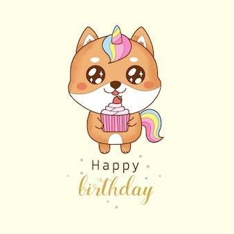 Unicorno carino shiba inu che tiene un cupcake per buon compleanno.