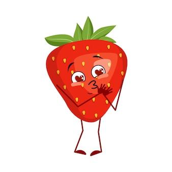 Il simpatico personaggio di fragola si innamora di occhi, cuori, braccia e gambe. l'eroe divertente o sorridente, frutti rossi e bacche. illustrazione piatta vettoriale