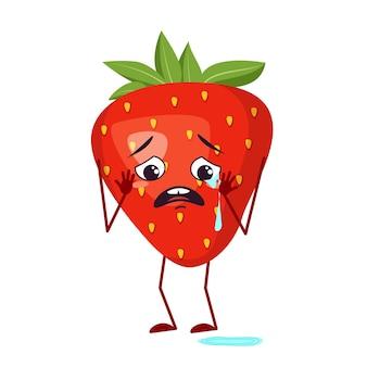 Simpatici personaggi di fragole con emozioni di pianto e lacrime, viso, braccia e gambe. l'eroe divertente o triste, frutta rossa e bacca. illustrazione piatta vettoriale