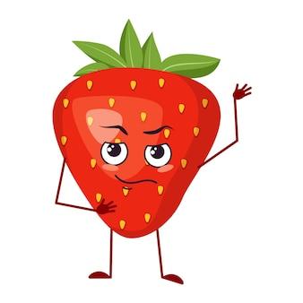 Simpatici personaggi di fragole con viso ed emozioni, braccia e gambe. l'eroe divertente o triste, frutta rossa e bacca. illustrazione piatta vettoriale