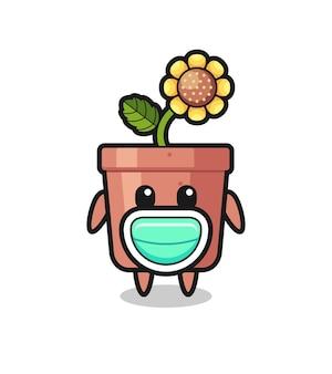 Simpatico cartone animato con vaso di girasole che indossa una maschera, design in stile carino per maglietta, adesivo, elemento logo