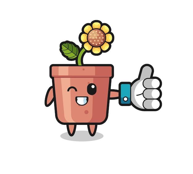 Simpatico vaso di girasole con simbolo del pollice in alto sui social media, design in stile carino per t-shirt, adesivo, elemento logo