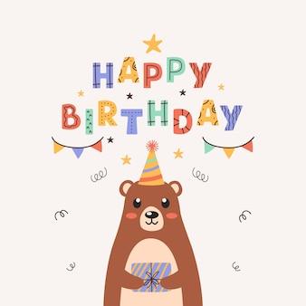 Simpatico orsacchiotto con una confezione regalo tra le zampe biglietto di compleanno colorato su sfondo pastello