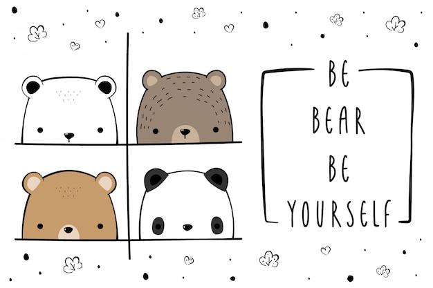 Elemento di copertura di doodle simpatico orsacchiotto panda famiglia fumetto