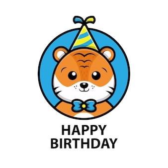Illustrazione di cartone animato di buon compleanno tigre carina