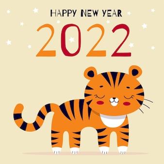 Tigre carina, simbolo del capodanno cinese 2022. animale selvaggio. calendario tradizionale, biglietto di auguri. illustrazione del fumetto piatto vettoriale