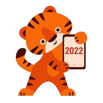 Tigre carina con uno smartphone felice anno nuovo 2022