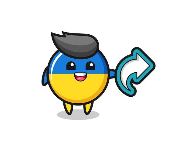 Il simpatico distintivo della bandiera dell'ucraina contiene il simbolo della condivisione dei social media, il design in stile carino per la maglietta, l'adesivo, l'elemento del logo