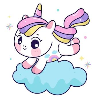 Simpatico cartone animato unicorno salta al cloud kawaii animale