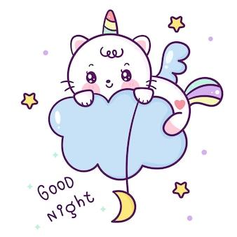 Fumetto sveglio del gatto dell'unicorno che cattura la stella sullo stile di kawaii della nuvola
