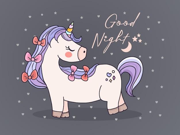 Illustrazione sveglia di progettazione del manifesto della buona notte dell'unicorno