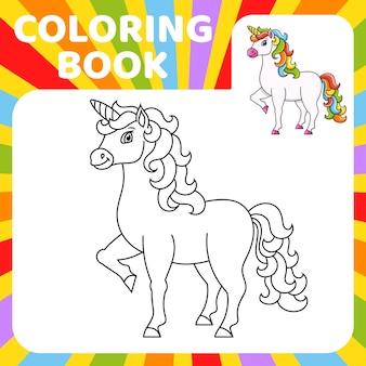 Unicorno carino cavallo magico fata pagina del libro da colorare per bambini