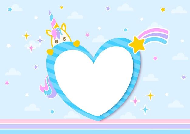 Unicorno carino con cornice cuore vuoto e stella cadente su sfondo blu cielo.