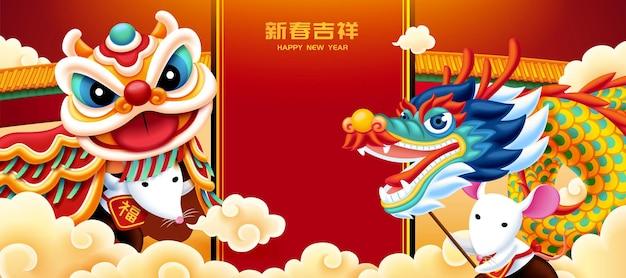 Simpatici topolini bianchi che suonano la danza del drago e del leone per l'anno lunare