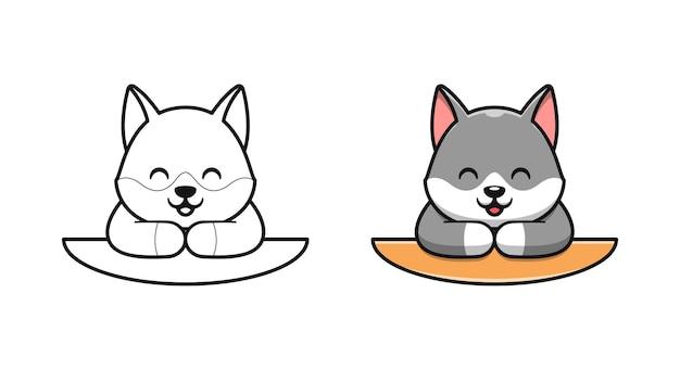 Simpatici cartoni animati di lupo da colorare per bambini Vettore Premium
