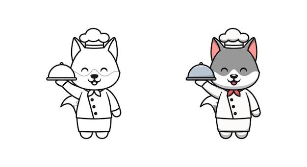 Simpatici cartoni animati da colorare lupo chef per bambini Vettore Premium