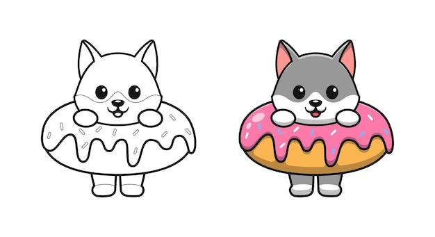 Lupo carino con pagine da colorare di cartoni animati da dessert per bambini