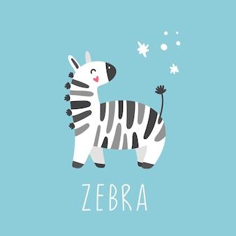 Illustrazione disegnata a mano di zebra carina per bambini