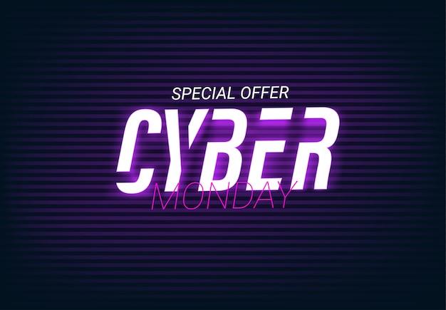 Il concetto di cyber lunedì
