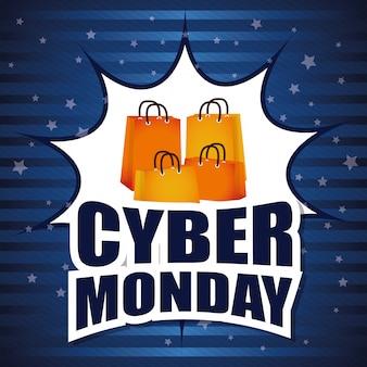 Cyber lunedi design e-commerce