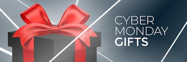 Cyber lunedì regali energico disegno vettoriale banner