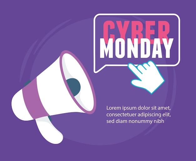 Cyber lunedì, megafono click message marketing