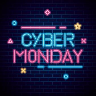 Neon cyber lunedì su sfondo di mattoni, banner di offerta di vendita