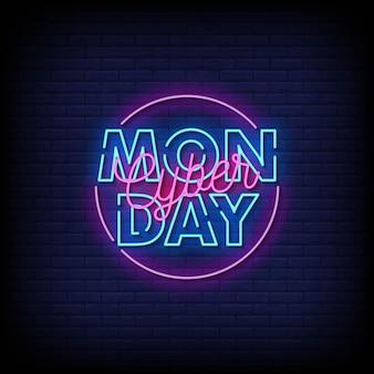 Cyber monday insegne al neon stile testo vector