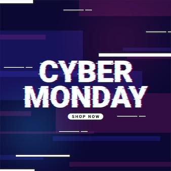Banner promozionale del cyber monday con linee sullo schermo glitch