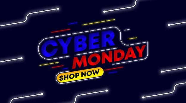 Vettore dell'illustrazione del fondo di vendita di lunedì di cyber vettore dell'illustrazione del fondo di vendita