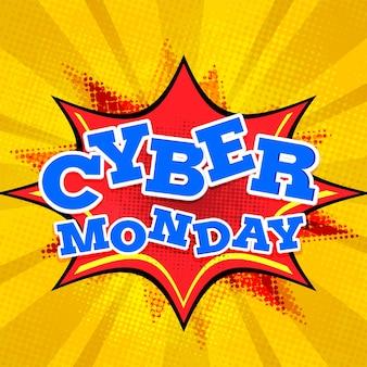 Vendita cyber monday sale banner design.