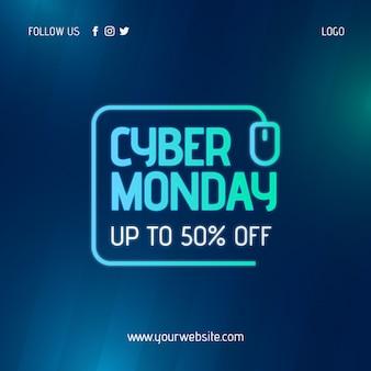 Modello di banner di vendita di cyber monday
