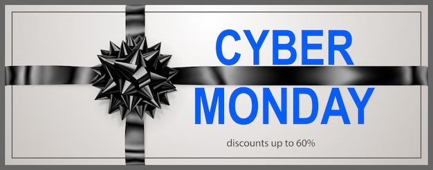 Banner di vendita cyber monday con fiocco nero e nastri su sfondo bianco. illustrazione vettoriale per poster, volantini o cartoline.