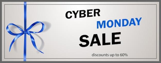 Banner di vendita cyber monday con fiocco blie e nastri su sfondo bianco. illustrazione vettoriale per poster, volantini o cartoline.
