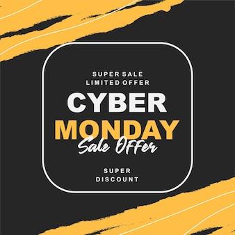 Banner di vendita del cyber monday con splash giallo