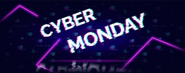 Neon di glitch di vendita di lunedì cyber su fondo futuristico astratto.
