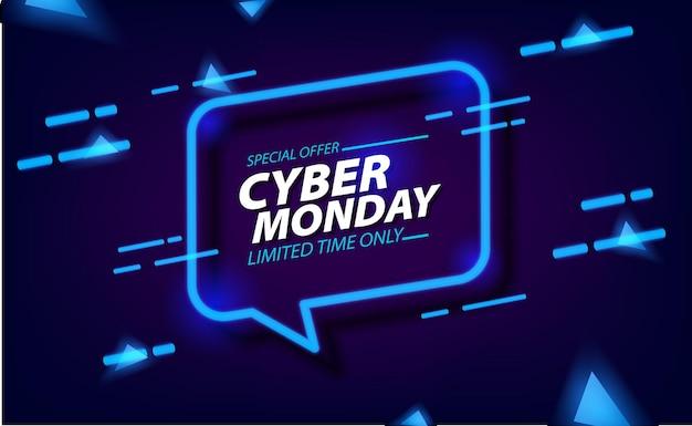 Cyber lunedì offerta promozione banner digitale bagliore blu neon techno elettrico