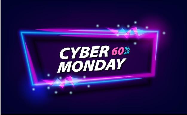 Cyber lunedì offerta promozione banner digitale bagliore viola e blu neon techno elettrico